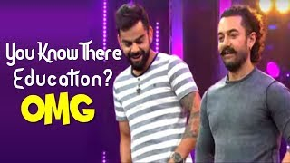 What is the education of Aamir Khan and Virat Kohli, You will be shocked