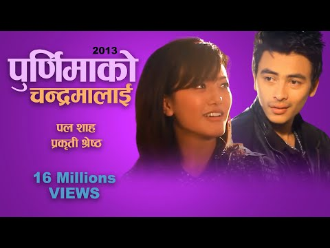 Purnima Ko Chandramalai lokesh Gurung official Music Video 1080 video