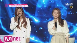 [Produce 101][Teaser] Kim Ju Na vs Yu Yeon Jeong?! -♬Day by Day @Position Eval. EP.06 20160226