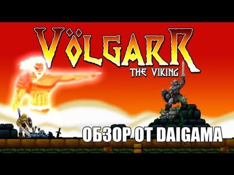 «Volgarr the Viking»: Обзор