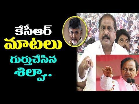 YCP Leader Silpa Chakrapani Reddy Slams CM Chandrababu Naidu | TDP Vs YSRCP | AP Political News