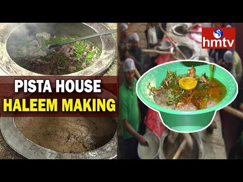 Pista House Haleem Making Complete Process | Haleem Recipe | hmtv