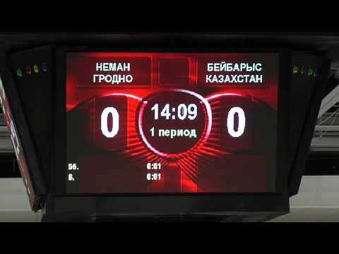 2017 07 29 Неман Бейбарыс 2 4 обзор турнир Дубко