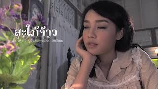 Nhạc phim nàng dâu hoàng gia (2)