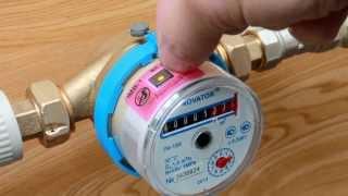 Индикаторы магнитного поля на счетчиках воды.