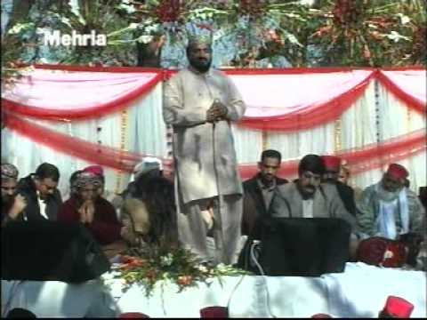 Rab Jane Te Husain Jane  Shahbaz E Naqabat Alhaaj Iftikhar Rizvi Upload By Adnan Bhatti video