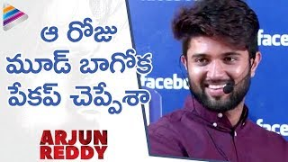 Vijay Devarakonda about an Incident on Arjun Reddy Movie Sets | Latest Interview | Shalini