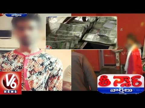 Lover Thief: Hyderabad City Police Chases Rajendra Nagar House Robbery | Teenmaar News