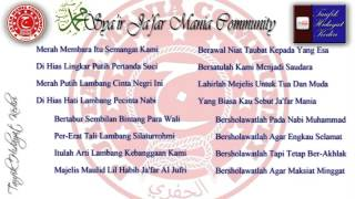Teks Syi'ir Ja'far Mania Community (JMC) Habib Ja'far Bin Ustman Al Jufri - Al Ikhwan + MP3