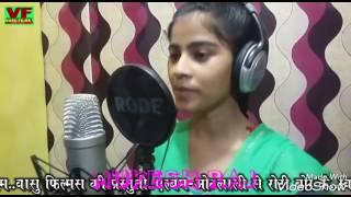 VAS u films othlali she roti bor ke bhojpuri