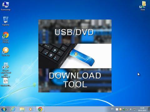 Как записать Windows 10 на флешку