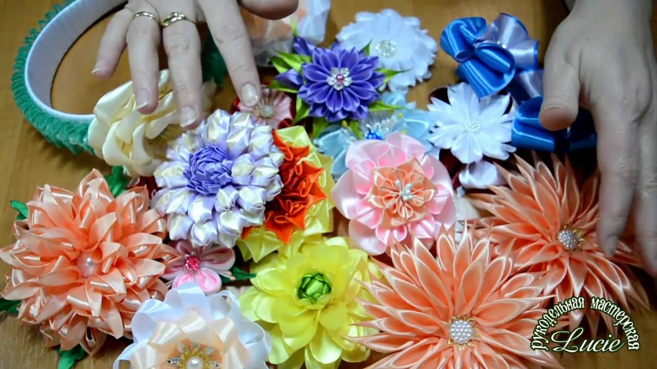 Канзаши новые идеи цветков 2018 мастер класс 167