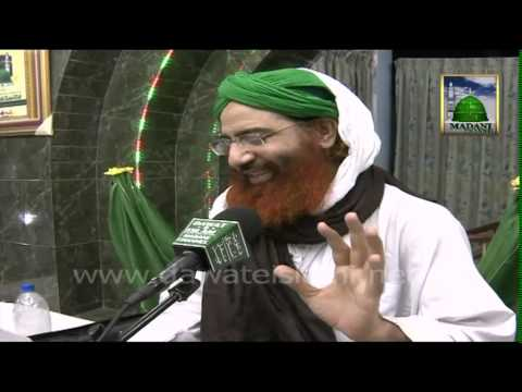 Ijtima E Aam 2011 - Islamic Bayan In Urdu - Haji Shahid Attari - Madani Channel video