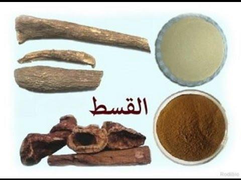 Лечение Кыст аль Хинди ( Бахри) способствует созданию баланса ЖЕЛЕЗА  и ГАРМОНОВ  в организме.