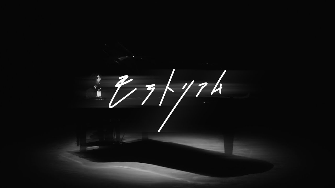 "Omoinotake - ""モラトリアム""のMVを公開 映画「囀る鳥は羽ばたかない The clouds gather」主題歌 新譜ミニアルバム「モラトリアム」2020年2月19日発売予定 thm Music info Clip"