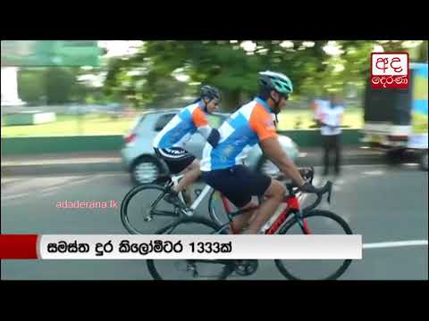 cycle parade for sui|eng