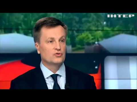 В Украине продолжают массово разворовывать деньги - Наливайченко  - (видео)