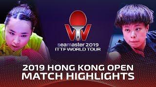 Wang Yidi vs Mima Ito | 2019 ITTF Hong Kong Open Highlights (Finals)