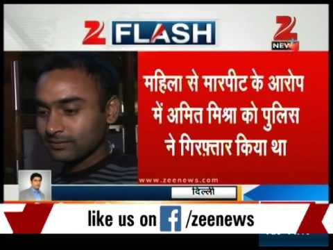 Cricketer Amit Mishra arrested on assault charges, gets bail