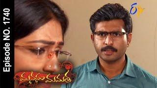 Manasu Mamata - 20th August 2016- Full Episode No 1740 – ETV Telugu