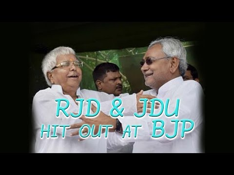 Nitish and Lalu in a joint rally in Chhapra, Bihar