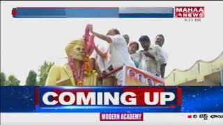 Dronamraju Srinivasa Rao Speaks To Media Over Dharana