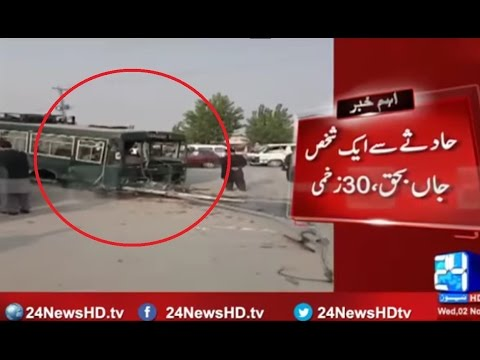 Islamic International University bus crushes motorcyclist to death (CCTV)