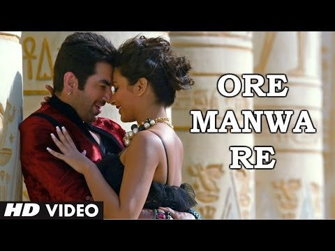 Ore Manwa Re Official Video Song ᴴᴰ - Arijit Singh And Akriti Kakkar - Game Bengali Movie 2014 video