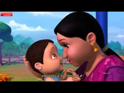 Jo Achyutananda Jo Jo Telugu Baby Song I Telugu Lullaby video