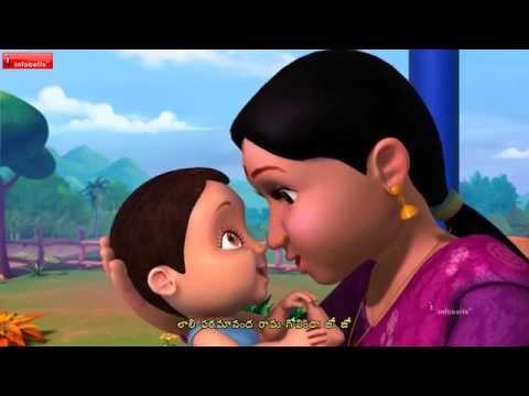 Jo Achyutananda Jo Jo Telugu Baby Song I Telugu Lullaby thumbnail