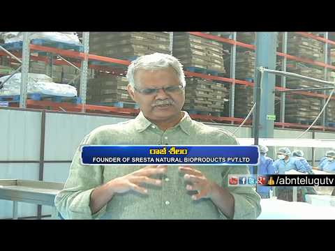 Sresta Natural Bioproducts Pvt Ltd Founder Raj Seelam About Family Background| Best In The Business