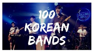 A List of: 100 Korean Bands
