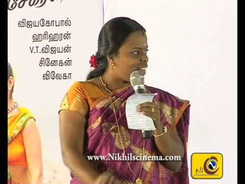 Oruvar Meethu iruvar Sainthu Audio Launch Full Video - Part...