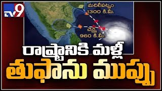Pethai cyclone affect in Warangal