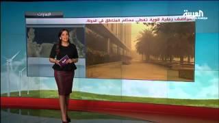 عواصف رملية قوية تضرب الإمارات والسعودية
