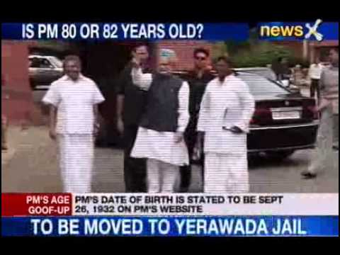NewsX: Age mismatch in PM affidavit for RS seat