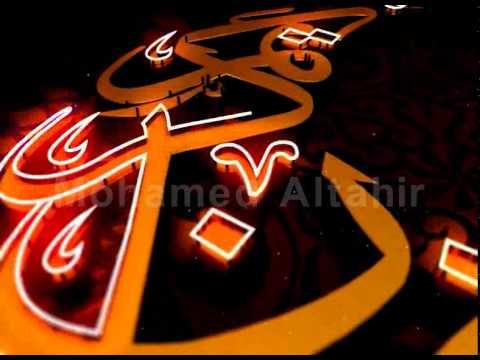 Omdurman TV- Ramadan 2014 Fasil Yalow