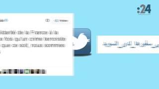 نشرة تويتر(399): #كلنا مع تونس ضد الإرهاب.. وشكل الحياة قبل تويتر!