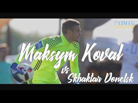 Максим Коваль в матчі з Шахтарем / Maksym Koval vs Shakhtar