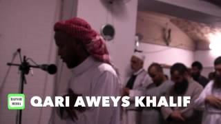 TARAWEEH SURA BAQARA ( 253 -  271 ) QARI AWEYS KHALIF