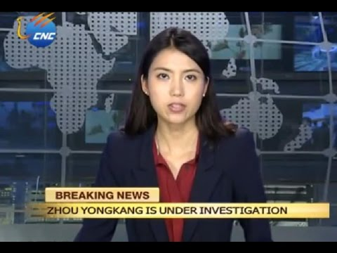 Zhou Yongkang placed under investigation