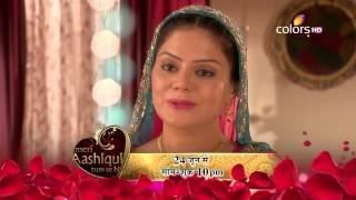 Bani - ???? - 16th June 2014 - Full Episode(HD)