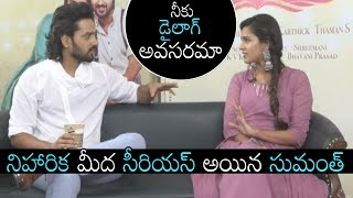 CLASH: Niharika and Sumanth War Of Words | Happy Wedding Movie Interview | Daily Culture