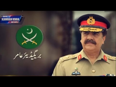 Dunya Kamran Khan Ke Sath 21 April 2016 - Will Nawaz Sharif Set Example After Army Chief Decision?