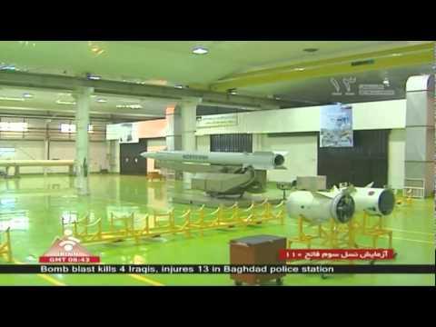 Iran test fires short range Fateh 110 missile - 25 August 2010