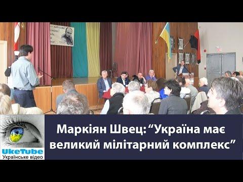 Ukraine won't make missiles to kill Russian tanks