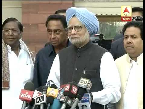 Manmohan said that the government will make an effort to evolve consensus on all Bill
