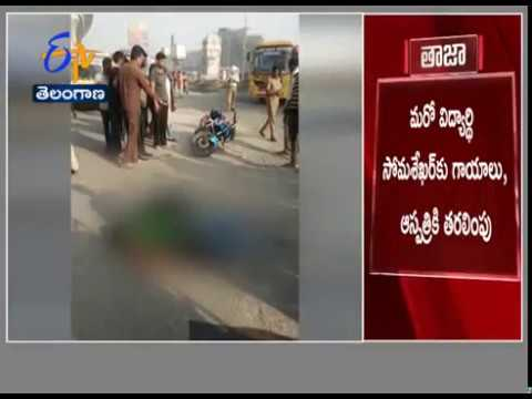 """Road Accident at Kukatpally 'Y"""" Junction: Techie Student Dead"""