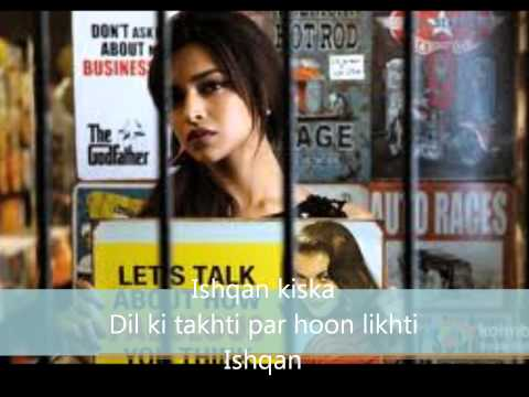 Tumhi Ho Bandhu - Lyrics - Full Version video
