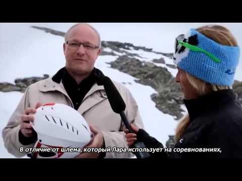 Горнолыжные шлемы Uvex